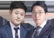 김본&AG秀